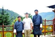 At the start of trek with Scott at middle flanked by Yonten (Guide) at right and Driver Tshering at left